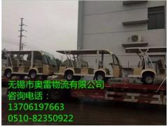 江阴往返韶关物流货运托运回程车整车运费多少?