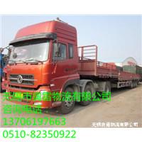 大件货物运输 无锡奥雷物流有限公司 无锡往返衢州物流