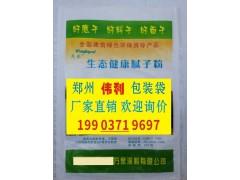 鹤壁市浚县编织袋厂 河南郑州伟利包装有限公司 厂家直销
