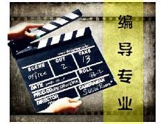 开封编导制作专业院校-十六年品牌-河南卓群文化艺术学院