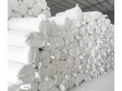 赣州硅酸铝纤维针刺毯供应创新服务