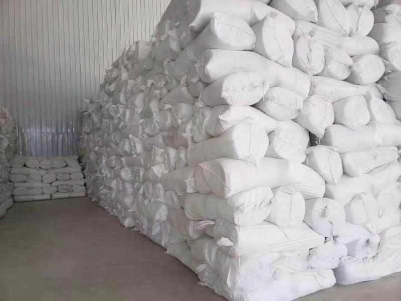 揭阳白色硅酸铝保温棉招商服务至上