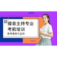河南高中生藝考培訓一般開設哪些專業?哪些機構可以信賴?