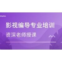 鄭州市高中生藝考教育-編導制作播音主持培訓