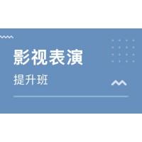 鄭州市高中生藝考培訓-空乘模特影視表演培訓