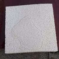 东营硅铝基耐火保温板批发创新服务