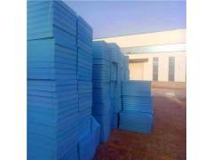 安庆聚苯乙烯挤塑泡沫板定制制造值得信赖
