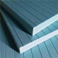 貴陽xps保溫隔熱擠塑板單位創新服務