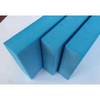 七臺河高強度xps擠塑板藍色定制服務為先