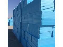 永州xps保溫擠塑板技術創新服務
