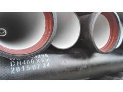 柳州给水DN400球墨铸铁管价格