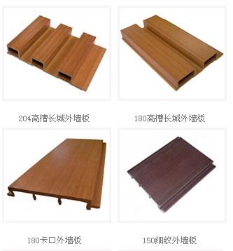 临沂绿环木塑生态木195长城板