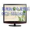 销售电视挂架)郑州液晶电视挂架安装销售 燃气灶销售
