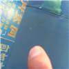 郑州汽车玻璃修复修补。---郑州神手