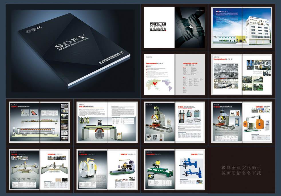 如何选着一家好的画册设计公司