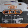 西乡县腻子粉编织袋供应|西乡县腻子粉包装袋直销-郑州东升塑编