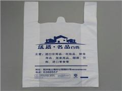 晋城彩印塑料袋包装