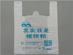 吕梁打包塑料袋生产