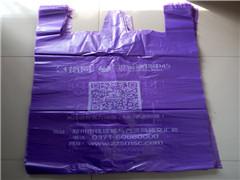 太原塑料宣传袋印刷