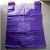 周口塑料袋印刷生产厂家