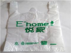 開封通許農業塑料袋定制