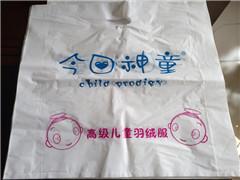 晋中塑料背心袋印刷