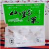 晋中方型塑料袋