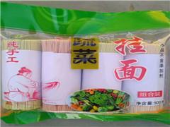 周口食品塑料袋印刷