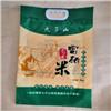 信陽食品塑料袋印刷