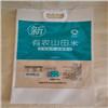 新乡塑料袋生产厂家