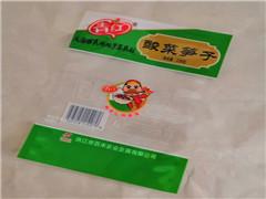 济源食品塑料袋定制