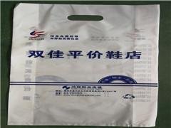 洛陽各種包裝袋印刷
