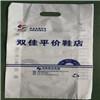长治塑料袋专业印刷