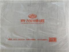 鄭州印刷各種包裝袋