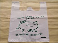 许昌长葛医药袋零售