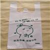 晋城塑料袋专业印刷