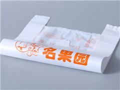 鹤壁食品塑料袋定制