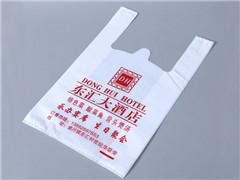 三門峽義馬真空塑料包裝袋招商