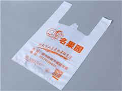 焦作修武真空塑料包裝袋生產