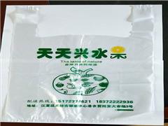 周口鄲城種子塑料包裝袋出售