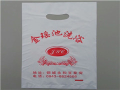 朔州塑料打包袋印刷