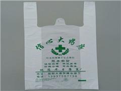 臨汾塑料打包袋印刷