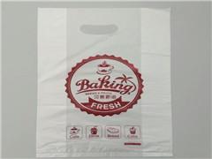 北京塑料打包袋印刷