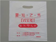 漯河医院塑料袋印刷