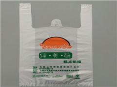 吕梁彩印塑料袋包装
