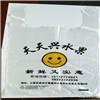 河南塑料袋制作厂家