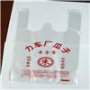 陜西塑料袋廠家印刷