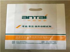 鶴壁打包塑料袋生產
