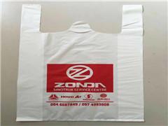 焦作沁陽雜糧塑料包裝袋制造