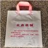 南陽塑料廣告塑料袋印刷